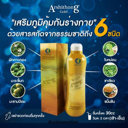 Arshitong Gold 003