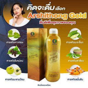 Arshitong Gold 008