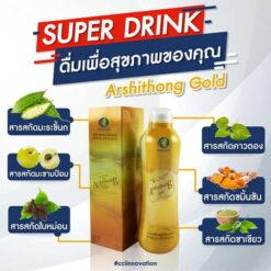 Arshitong Gold 009