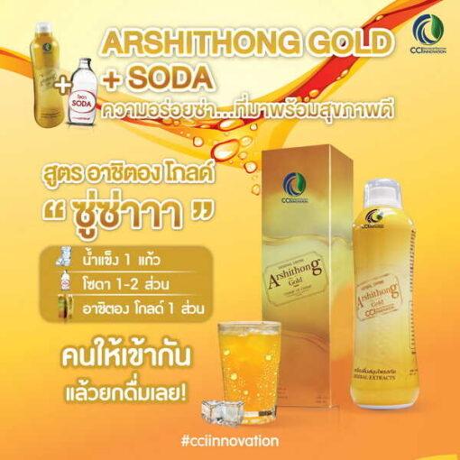 Arshitong Gold 010