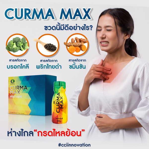 Curmamax 011
