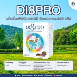 Di8pro fda 014