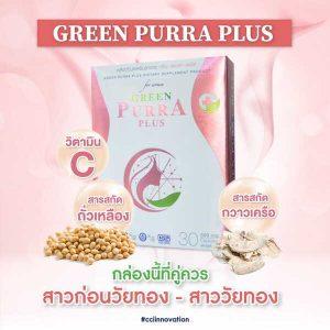Green Purra 008