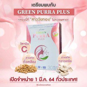 Green Purra 011
