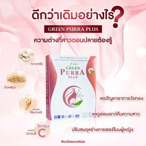 Green Purra 013