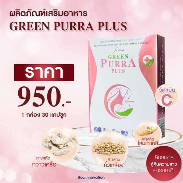 Green Purra 014