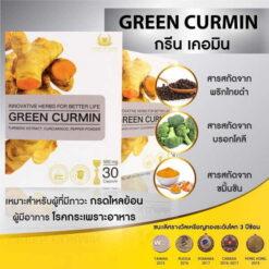 Green curmin 013