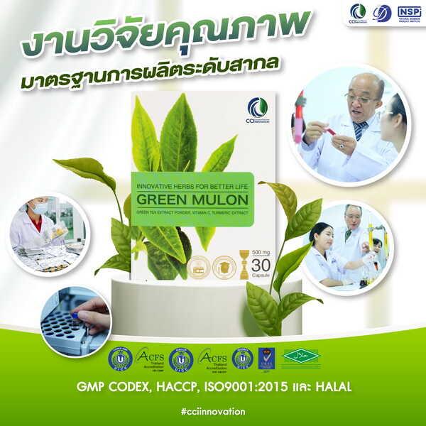 Green mulon 002