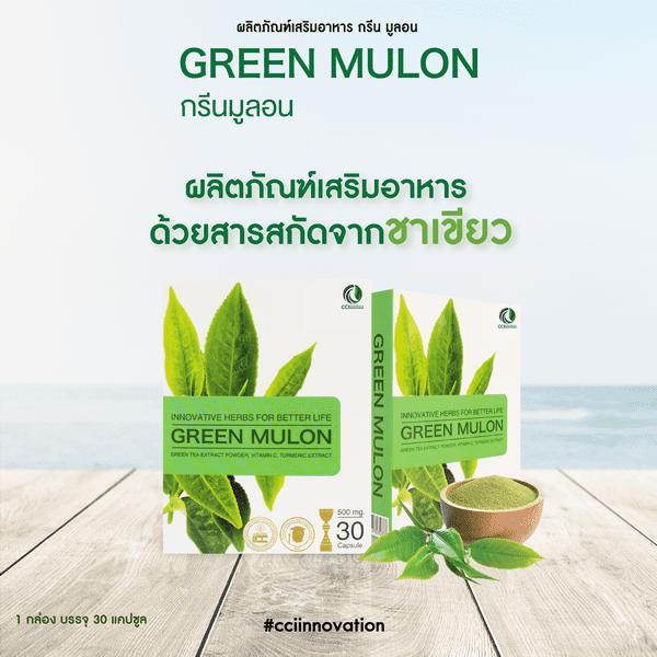 Green mulon 009