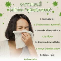 Green mulon 011