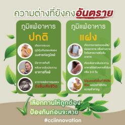 Green mulon 015