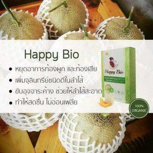 Happy Bio 002