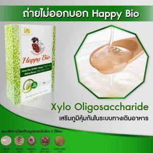 Happy Bio 005