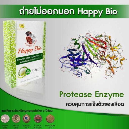 Happy Bio 006