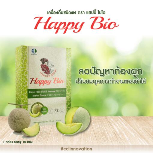 Happy Bio 019
