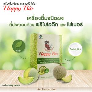 Happy Bio 020
