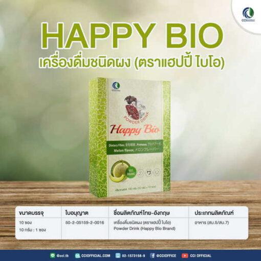 Happy bio fda 010