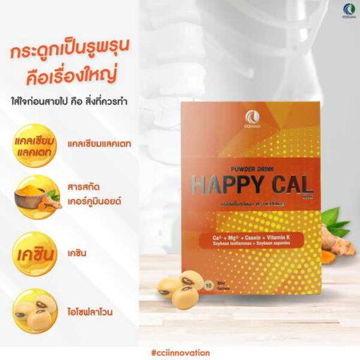 Happy cal 002