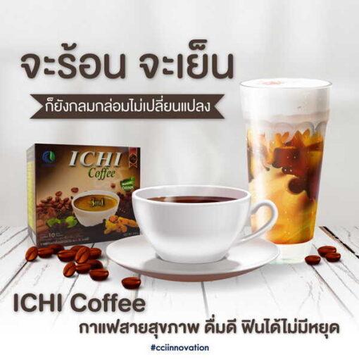 Ichi Coffee 002