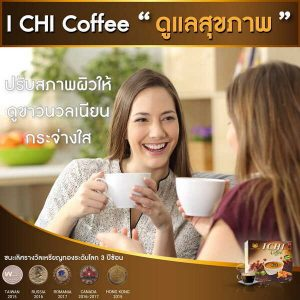Ichi Coffee 005