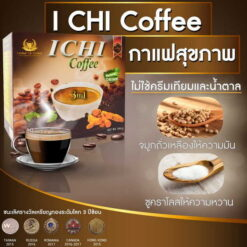Ichi Coffee 008