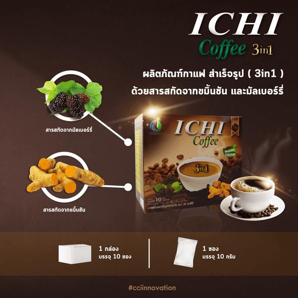 Ichi Coffee 013
