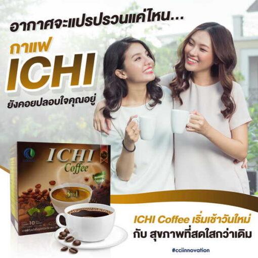Ichi Coffee 016