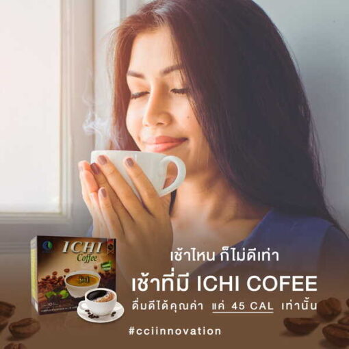 Ichi Coffee 017
