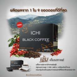 Ichi Coffee 019