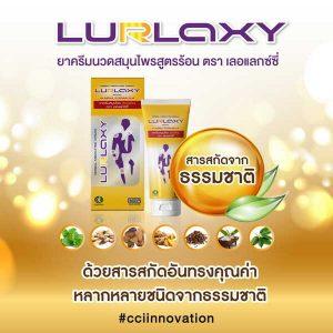 LURLAXY WARM 003