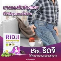 Ridji 004