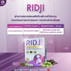 Ridji fda 001