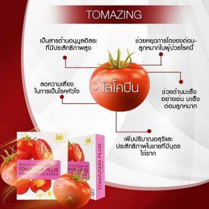 Tomazing 012