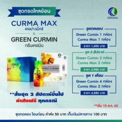 curmamax-greencurmin Pro 020