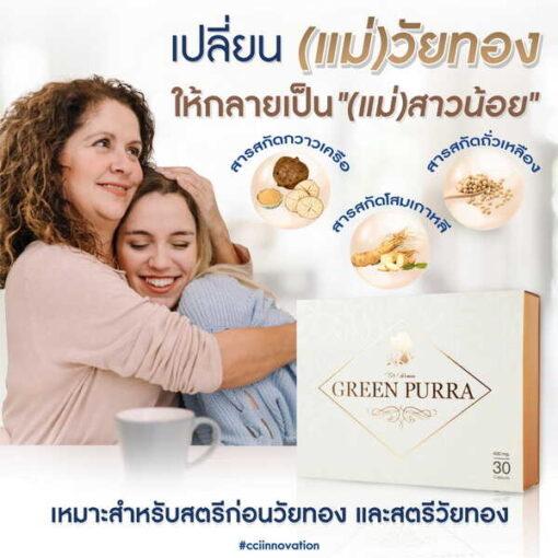 green-purra-005
