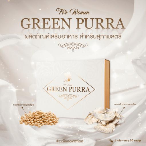 green-purra-006