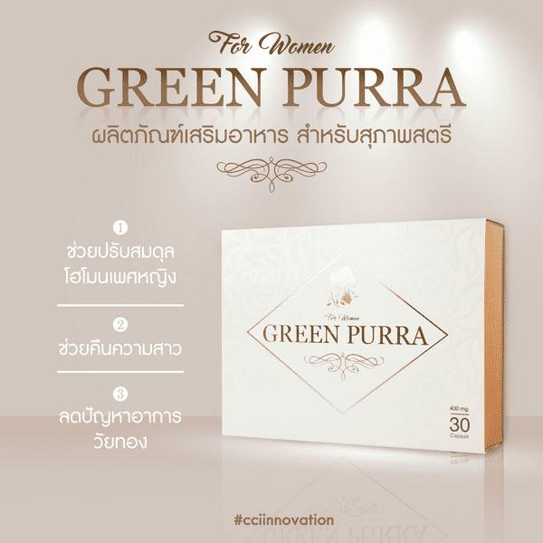 green-purra-007