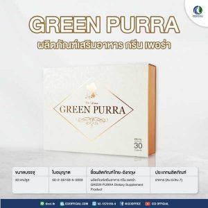 green-purra-009