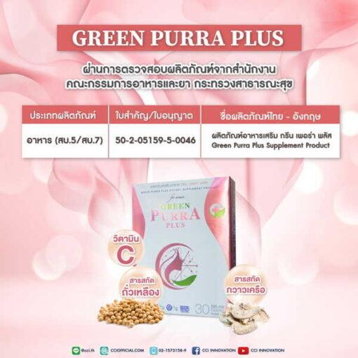 green-purra-plus 004
