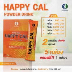 happycal Pro 013