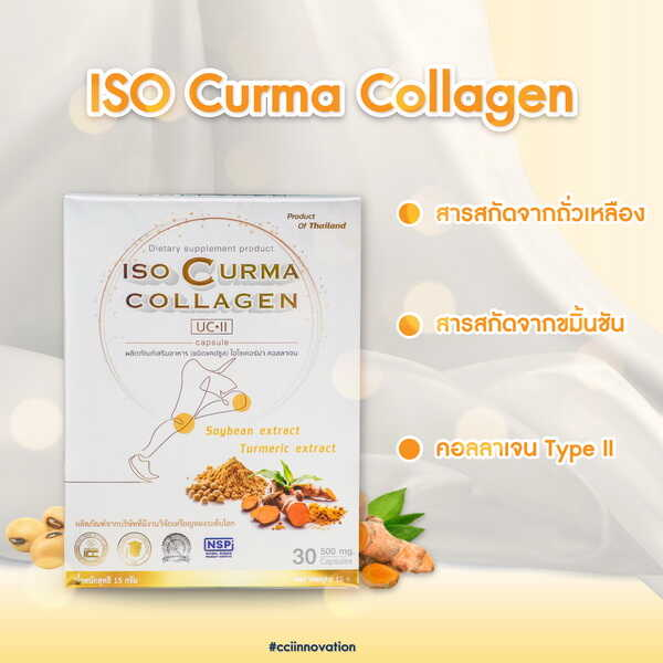 iso-curma-collagen-001