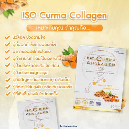 iso-curma-collagen-002
