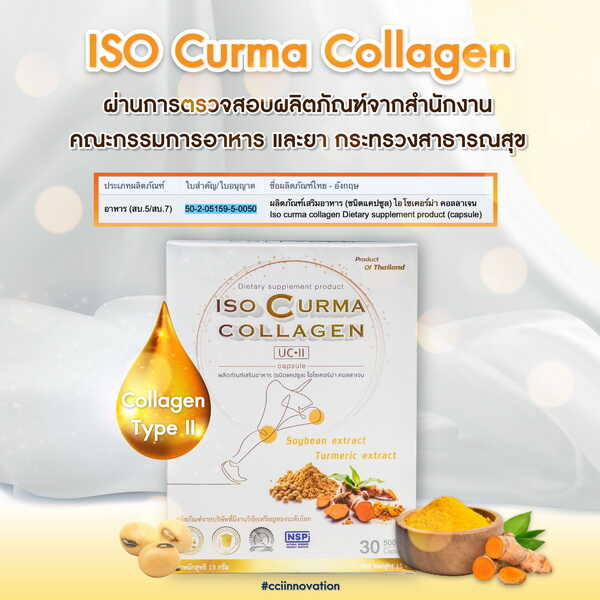 iso-curma-collagen-004