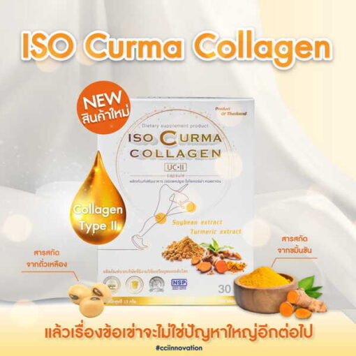 iso-curma-collagen-010