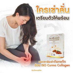 iso-curma-collagen-012