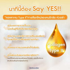 iso-curma-collagen-013